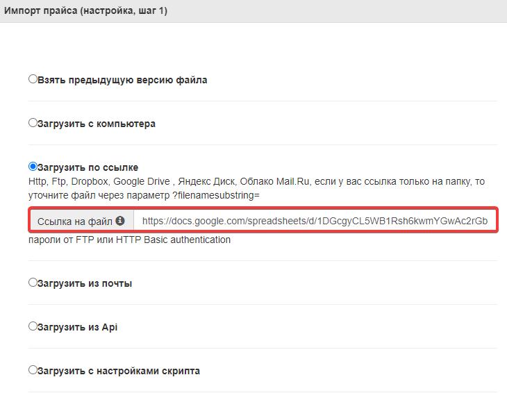 Загрузка файла по ссылке