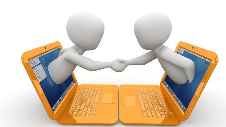 alibaba agreement