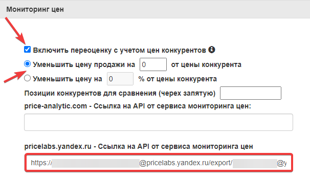 аренда сервера VPS