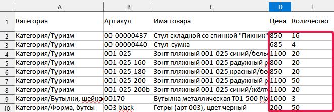Стандартный файл