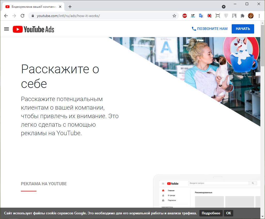 Импорт в маркетплейс YouTube(Ads)