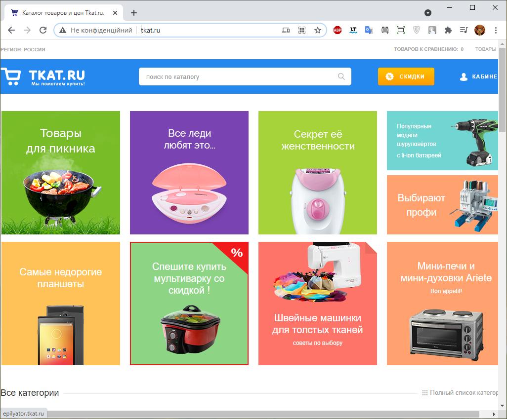 Импорт в маркетплейс tkat.ru