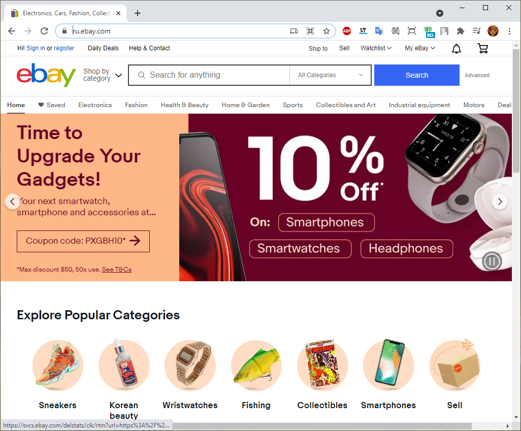 Импорт в маркетплейс ebay.com