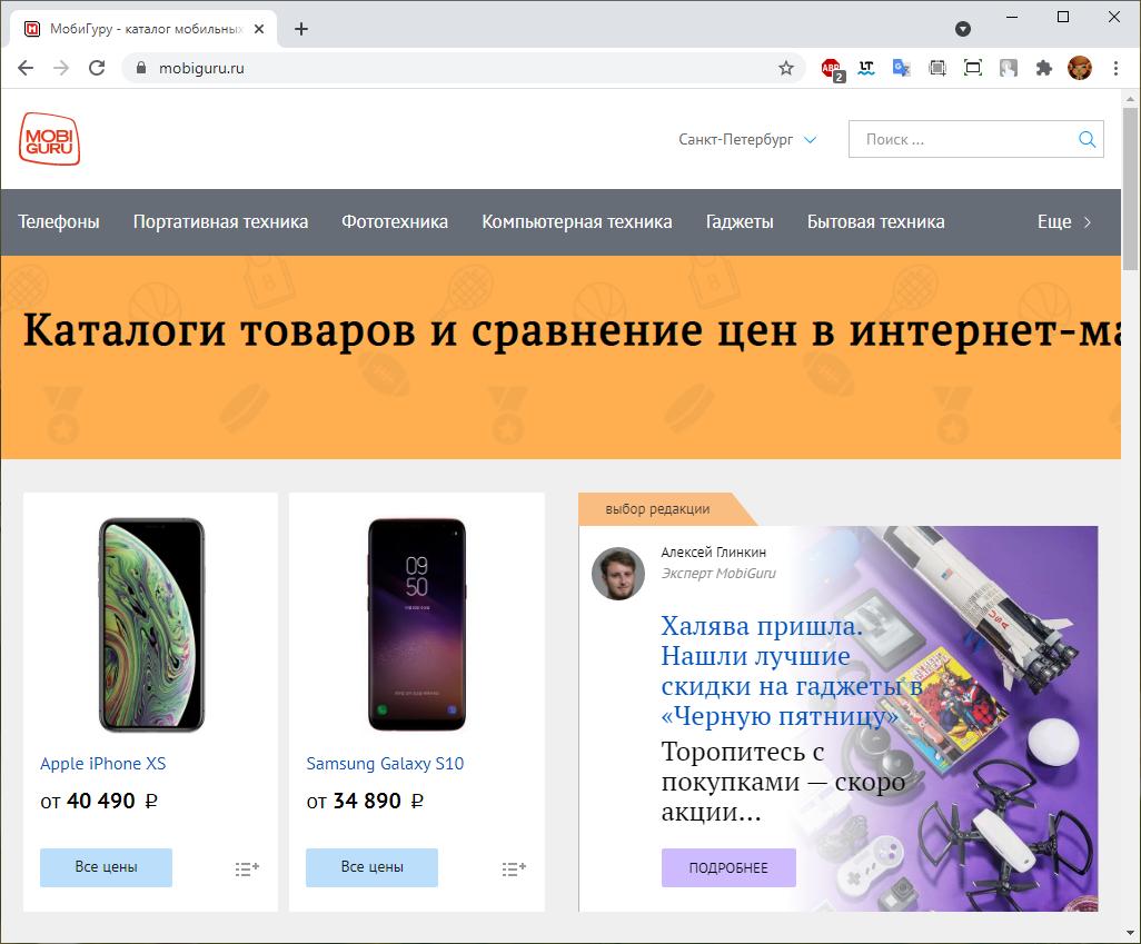 Импорт в маркетплейс MobiGuru.ru